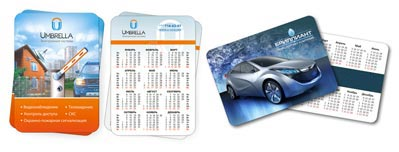 Карманный календарь  - дешевая долгосрочная  реклама с огромными возможностями.