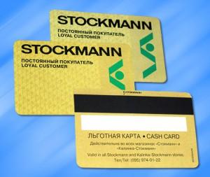 Изготовление дисконтных карт - это ключ к успеху в ваших продажах!